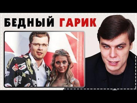 Как Харламов стал главным рогоносцем страны. Кристина Асмус и фильм Текст